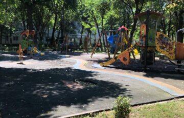 Program pentru activități recreative publice
